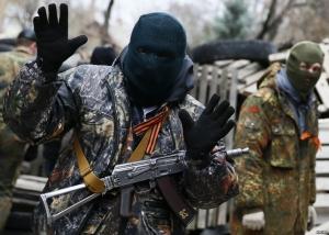 новости украины, днр, полиция украины, терроризм, общество, происшествия
