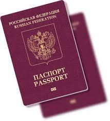 литва, одесса, россия, украина, паспорт