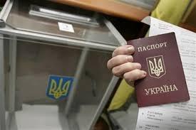 обсе, парламентские выборы 2014, москва, общество, политика