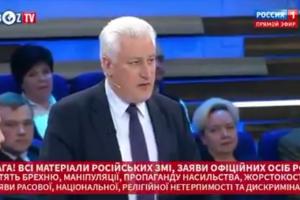 украина, россия, коротченко, скандал, референдум
