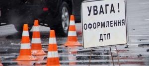 Украина, Киев, дтп, происшествие, скандал, россия, посольство