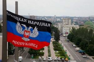 новости украины, юго-восток украины, ситуация в украине, новороссия