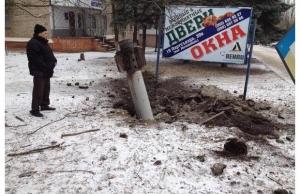 краматорск, ато, происшествия, новости украины, днр, восток украины, донбасс