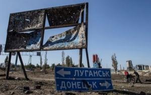 Реинтеграция Донбасса, Петр Порошенко, СНБО, Законопроект, АТО