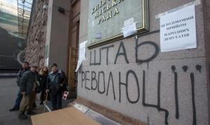 майдан ,взрывчатка, происшествие, общество ,киев, новости украины