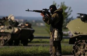 юго-восток украины, днр, происшествия, донбасс, всу, армия украины, мир в украине