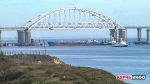 Керченский мост, сухогруз, перекрыт, азов, таран, крым, украина, вмс, скандал, россия, соцсети