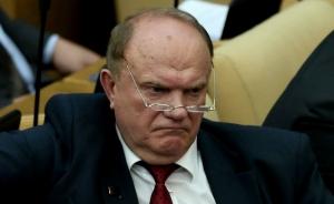 россия, президент, собчак, выборы, зюганов, кпрф, скандал