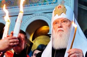 украина, упц кп, филарет, криминал, покушение, скандал