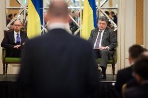 порошенко петр,яценюк арсений, политика, бизнес, новости украины, общество