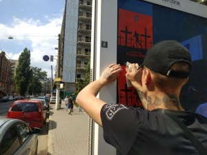 Интер, национальные дружины, ЧМ-2018, Киев, Украина, новости, происшествия