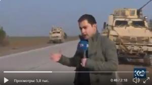 США, Сирия, Россия, Военные, Конфликт, Столкновение