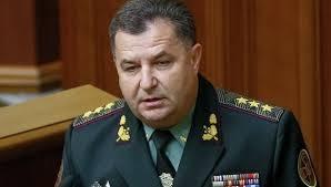 полторак, верховная рада, политика, общество, новости украины