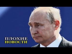 Путин Россия видео реакция сети глупец закон