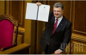 порошенко, политика, новости украины, ассоциация украины и ес, евросоюз