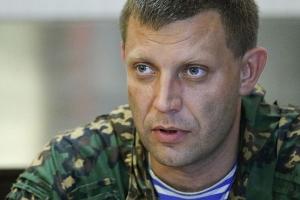 Александр Захарченко, ДНР, армия Украины, Вооруженные силы Украины, АТО, Донецкий аэропорт, мир в Украине, мирные переговоры