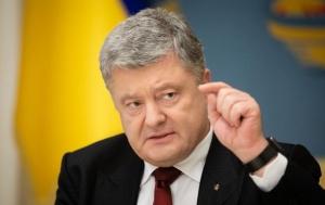 Украина, политика, криминал, киев, порошенко, дом, пожар, поджог, гонтарева