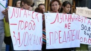 луганск, лнр, пасечник, донбасс, оккупация, хоспис, россия, русский мир, террористы