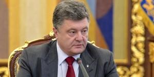 петр порошенко, законопроекты, вр украины, политика, общество, новости украины, счетная палата