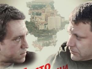 захарченко, днр, политика, общество, донецк, восток украины, календарь