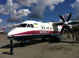 Харьков, самолет, аварийная посадка, пассажиры, Москва