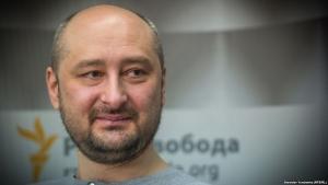 президентские выборы в Украине, журналист Аркадий Бабченко, новости Украины, Юлия Тимошенко