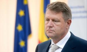 украина, вр, образование, реформа, йоганнис, румыния, скандал