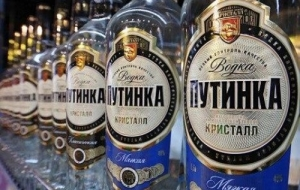россия, москва, экономика, статистика, производство, водка, алкоголь, спирт, рф, коньяк