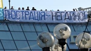 украина, люстрация, политика, общество