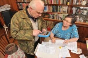 украина, услуги жкх, субсидии