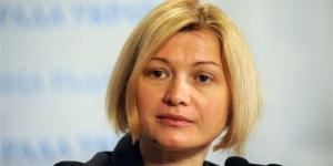 геращенко, мирный план, пленные обмен