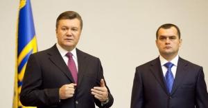 мвд украины, захарченко, политика, общество