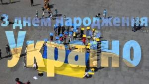 луганск, донецк, праздник, день независимости украины, донбасс, ато, новости украины, украинцы