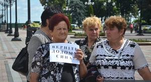 МАтери, митинг, шины, Ивано-Франковск, АТО