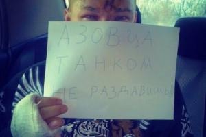 ато, мариуполь, азов, происшествия, восток украины, донбасс