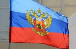 юго-восток, Донбасс, АТО, нацгвардия, армия Украины, ЛНР, луганск, Луганская республика, Украина, бюджет