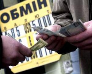 Украина, НБУ, экономика, политика, курс валют, гривна, евро, доллар, рубль