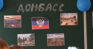 донецк, школа, днр, дети, война на донбассе, русский мир, учителя