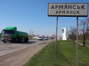 Украина, Крым, Армянск, Происшествия, Отравление, Экологическая катастрофа, Титан, Жители