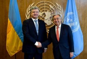 украина, оон, порошенко, гутерриш, миротворцы