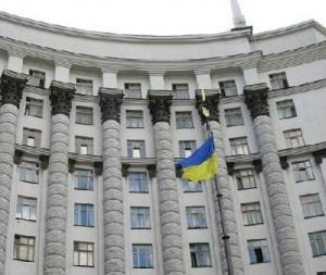 Кабмин Украины, Россия, санкции, АТО