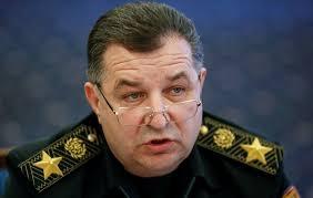 Украина, Молдова, Приднестровье, Полторак, Стурза, Министр обороны, Возврат. Территория.