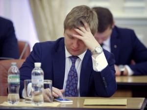 Газпром, Нафтогаз,экономика, Амстердамский окружной суд, Коболев, Северный поток-2, транзит газа