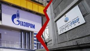 санкции против России, Нафтогаз, Газпром, газовая война