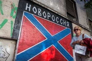 АТО, ДНР, ЛНР, новости Донбасса, Украина, путин, россия