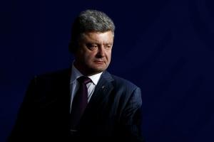Порошенко, Эрдоган, политика, экономика, Украина, Анкара, РФ