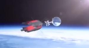 новости, Россия, провал, Роскосмос, презентация, видео, ядерный космический корабль, новая разработка, космос, полет на Марс, аппарат с ядерной установкой