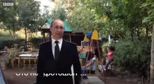 Армения, Владимир Путин, бизнес, туризм, картонный Путин