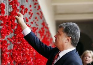 Порошенко, Украина, общество, политика, война, 8 мая, день памяти