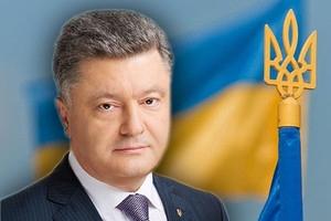 нато, евросоюз, порошенко, верховная рада. политика, общество, новости украины